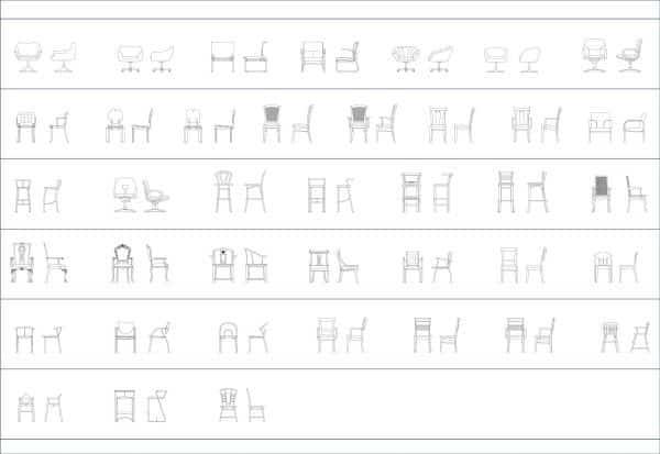 007-Furniture-Cad-Blocks-Chairs-Elevation