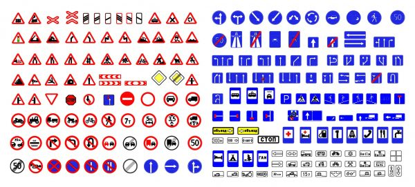 Road Signs Cad Blocks  2 037