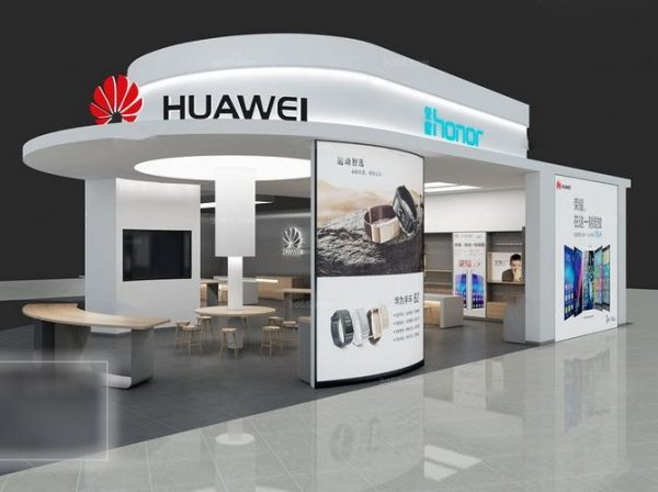 Exhibition Stand 3d Model 065